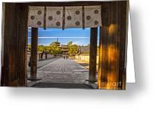 Horyu-ji Temple In Nara, Unesco World Greeting Card