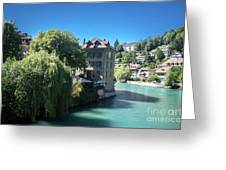 hot summer afternoon in Bern Greeting Card