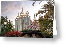 House Of The Lord Greeting Card