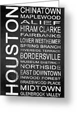 Houston Tx 4 Greeting Card