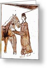 How The Camel Got His Hump Digital And Drawings D4-1 Greeting Card