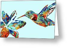 Hummingbird Blue - Sharon Cummings Greeting Card