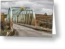 Hwy 552 Bridge Greeting Card