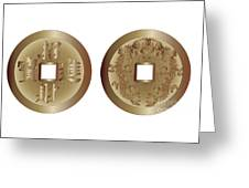 I Ching Coins Greeting Card