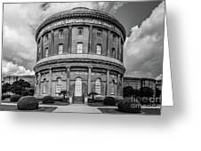 Ickworth House, Image 26 Greeting Card