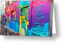 If You Love Graffiti  Greeting Card