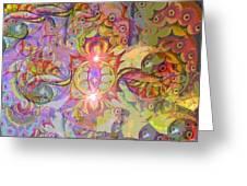 Illusion Wave #2 Greeting Card