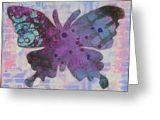 Imagine Butterfly Greeting Card