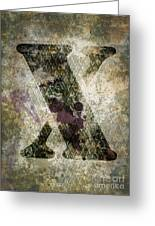Industrial Letter X Greeting Card