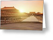 Inside The Forbidden City Greeting Card