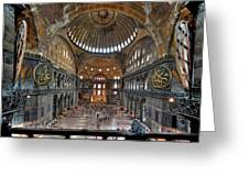 Interior, Hagia Sophia Museum Greeting Card