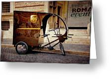 Italian Delivery Greeting Card