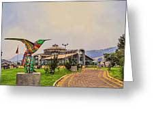 Itchimbia Park Greeting Card