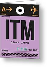 Itm Osaka Luggage Tag I Greeting Card