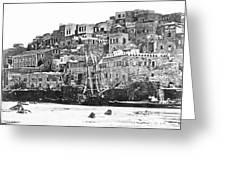 Jaffa 1886 Greeting Card