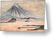 Japan Art And Mount Fuji - Suzuki Kiitsu In Color By Sawako Utsumi Greeting Card
