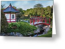 Japanese Garden #2 - Pagoda And Red Bridge Greeting Card
