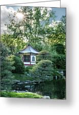 Japanese Garden #4 - Island Pagoda Vertical Greeting Card