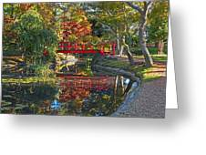 Japanese Garden Red Bridge Reflection Greeting Card
