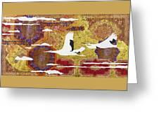 Japanese Modern Interior Art #131 Greeting Card