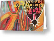 Jepri Greeting Card