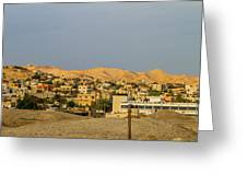 Jericho Town Greeting Card