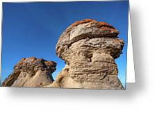 Jerusalem Geology Greeting Card