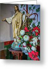 Jesus Christ With Flowers Greeting Card