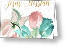 Jesus Messiah Greeting Card