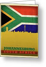 Johannesburg South Africa World City Flag Skyline Greeting Card