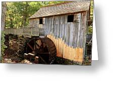 John Cable Mill In Cades Cove Historic Area In Smoky Mountains Greeting Card