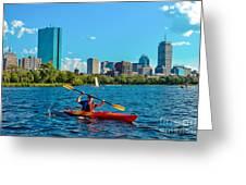 Kayaking On The Charles Greeting Card