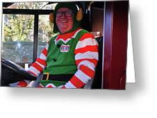 Kevin The Elf Greeting Card