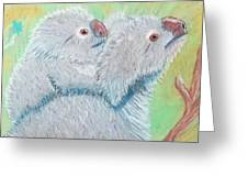 Koala With Baby - Pastel Wildlife Painting Greeting Card