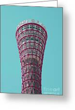 Kobe Port Tower Japan Greeting Card