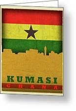 Kumasi Ghana World City Flag Skyline Greeting Card