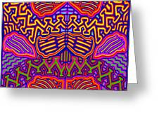 Kuna Butterfly Greeting Card