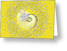 Lacy Look Shell Greeting Card