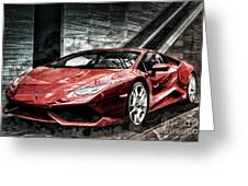 Lamborghini Huracan 2 Greeting Card by Brad Allen Fine Art