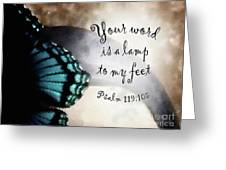 Lamp To My Feet Greeting Card