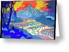 Landscape River Greeting Card