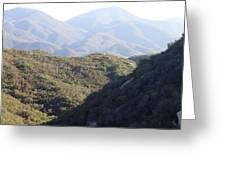 Layers Of A Mt. View Greeting Card
