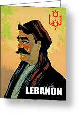 Lebanon Greeting Card