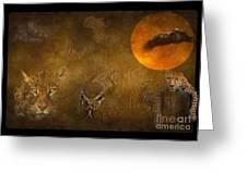 Leopards No 01 Greeting Card