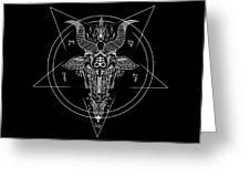 Leviathan Pentagram  Greeting Card