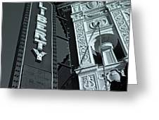 Liberty Theatre Greeting Card by Micki Findlay