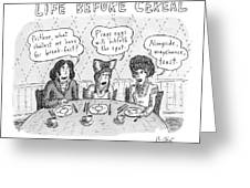 Life Before Cereal Greeting Card