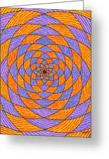 Light Violet On Blue, Yellow On Red Fractal Pattern Greeting Card
