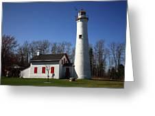Lighthouse - Sturgeon Point Michigan Greeting Card
