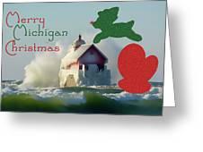 Lightouse Christmas Greeting Card